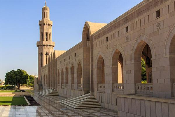 Sultan Gaboos Grand Mosque